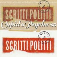 Scritti_Politti_-_Cupid_&_Psyche_85